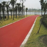 彩色沥青路面施工技术